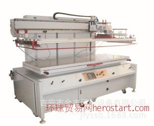 精密垂直升降电动平面丝印机 全自动 高精细