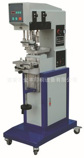 SYD-125-100气动单色移印机
