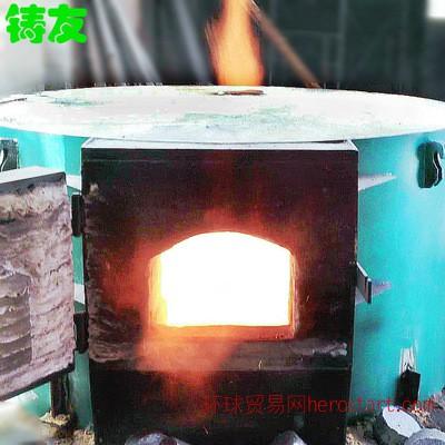 废铜熔化炉 再生铜冶炼炉 熔化快回收率高 铸友熔炉经久耐用