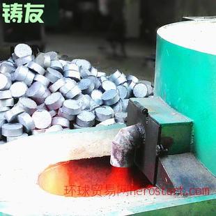 节能熔铝炉 废铝熔化炉等中小型冶炼成套设备
