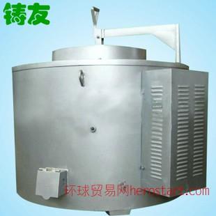 铸友直供节能快速电熔炉设备 山东专业 可控硅智能控制