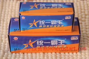 超耐用电池 9.9元礼品店配货 10元店货源 家居百货礼品