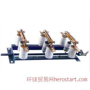 大功率 GN19-12(C)/系列户内高压隔离开关优质厂家直销 质量保障