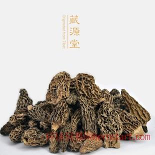 西藏特级羊肚菌 精品野生去脚   药房/医院直供商