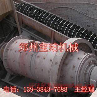 2014新款选矿厂湿式球磨机 格子型40t陶瓷球磨机设备 卧式球磨机