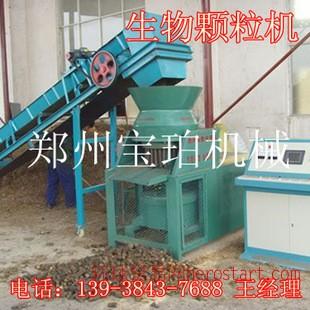 大型木屑制粒机 锯末颗粒造粒机 郑州生物秸秆颗粒成型设备