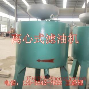 新款热卖高速离心滤油机,食用油离心式滤油机,食用油滤油机