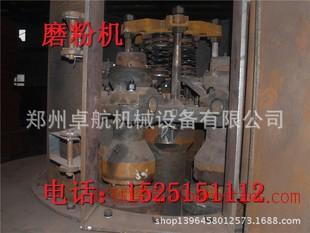 雷蒙磨粉机,超细雷蒙磨,雷蒙磨粉机配件 精铸雷蒙磨配件