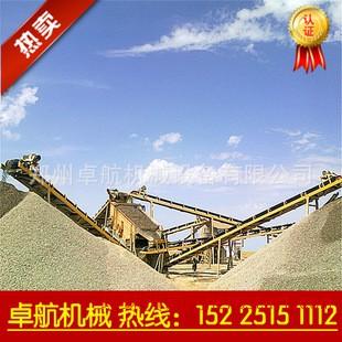 全套制砂设备 郑州卓航15年专业砂石破碎设备 机制砂自动生产线