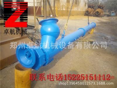 水泥仓输送机 螺旋管状输送机 细粉输送设备 封闭式输送机