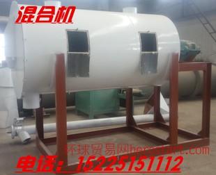节能型干粉混合机 干粉砂浆混合搅拌机 卧式螺带搅拌混合设备