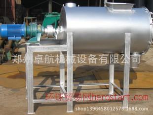 强制式干粉搅拌机 医药化工干湿搅拌机