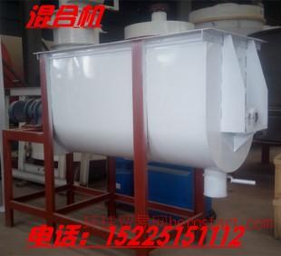 郑州搅拌机厂家 医药化工干湿搅拌机 干粉保温砂浆混合搅拌设备