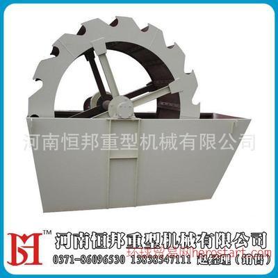 小型洗砂机 轮斗式洗砂机 节水型洗砂机 大品牌螺旋洗砂设备