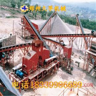 选矿砂石破碎生产线设备专业制造厂家 各种规格型号石料生产线