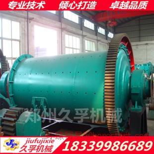 选铁矿金矿用湿式格子型球磨机 φ1500×4500轴承水泥球磨机价格