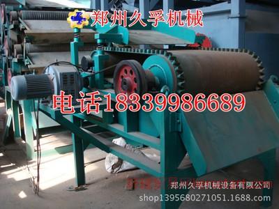 永磁滚筒式磁选机、三辊磁选机、选矿磁选机型号、除铁磁选机价格