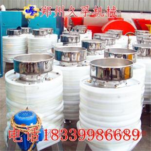 多功能食用油立式防震滤油机 花生食用油离心式滤油机
