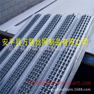 快易收口网 免拆模板网 热镀锌雪花薄板