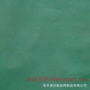 油水分离网 滤油网 沙拓诚供