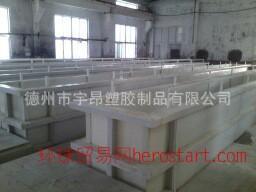 耐腐蚀化工设备专用PVC板,PE板,PP板