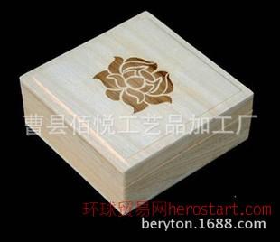 佛珠木盒  厂家定做木质礼盒 木质佛珠盒 首饰木盒 定做首饰木盒