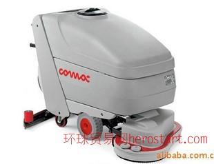 高美 进口 Omnia 32 BT 电源驱动手推式全自动洗地机