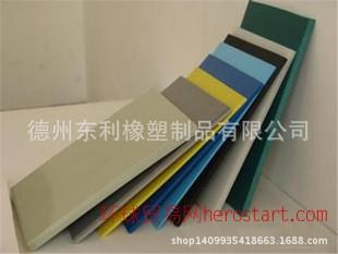 +环保大量供应pp板材 多规格聚丙烯塑料板 全新料高性能