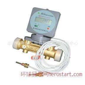 热量表 民用热量表 山东厂家批发供应超声波热量表