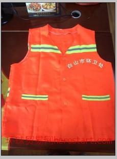 带反光条的制服呢环卫工人工作服