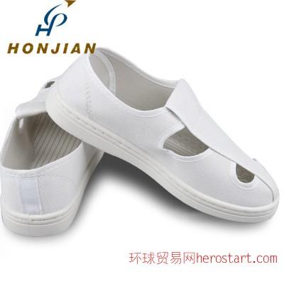 白色PU底帆布防静电工作鞋