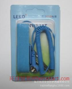 精品供应防静电手环 智能防静电手腕带