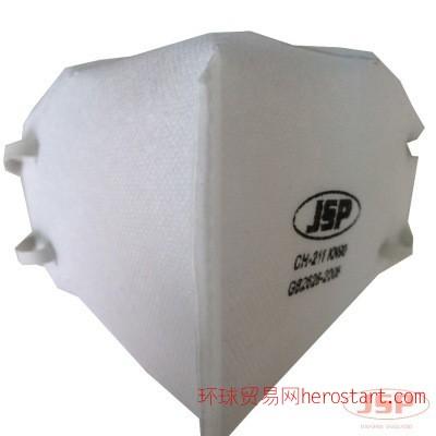 JSP洁适比CH-211粉尘防护口罩 防PM2.5 呼吸防护劳保安全用品
