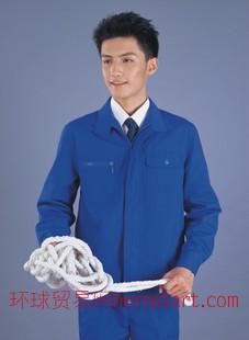 忠杰者106款湖蓝春秋珠帆双层工作服 长袖套装 劳保工作服