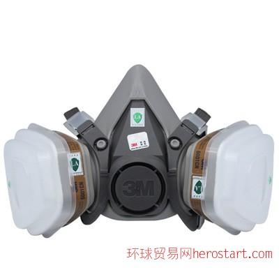 3M 6200防尘口罩防毒口罩喷漆专用 工业防尘活性炭防护口罩 化工