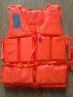 成人救生衣 防汛救生服 救生衣批发 救生衣