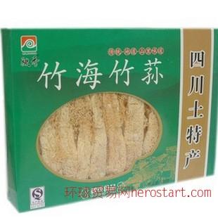 四川特产 秋香蜀南竹海百里竹海竹荪50g礼盒装 食用菌