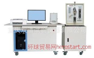 电弧红外碳硫分析仪 NHW2000D型