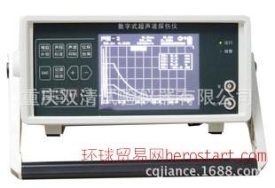 重庆双清直供GDUT-200C型大屏幕液晶显示数字超声波探伤仪