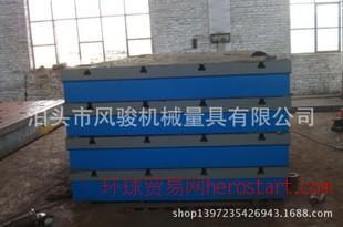 划线平台平板 铸铁划线平板 铸铁检测平板