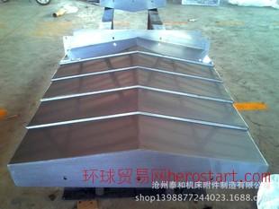 钢板机床防护罩 罩型美观 质量可靠