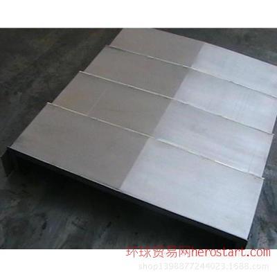 钢板防护罩,机床防护板、数控机床专用机床防护罩。