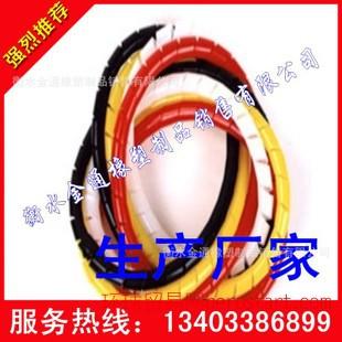 工程机械胶管螺旋保护套 纯黑色尼龙弧面胶管保护套