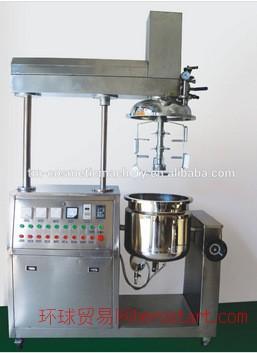 25L蒸汽加热医药、食品混合设备真空乳化机,化妆品实验乳化机