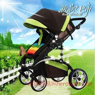 友爱厂家直销高景观婴儿推车伞车可坐躺折叠童车手推车宝宝好孩子