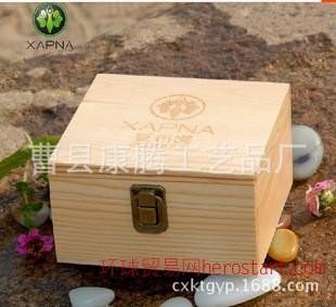 木盒包装盒 精油包装木盒 简约式原木色小木盒