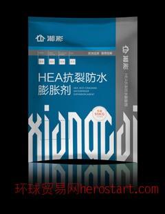 湘彩 HEA抗裂防水膨胀剂 纤维膨胀抗裂型防水剂