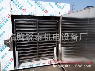 海鲜烘干机/鲱鱼片带式干燥设备/海产品干燥机 小河虾烘箱