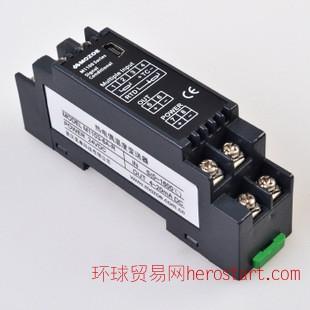 美卓科技 M1103-8A-R 热电偶温度变送器  两年质保