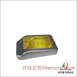 ic卡自助发卡机,非接触式读卡(银色)
